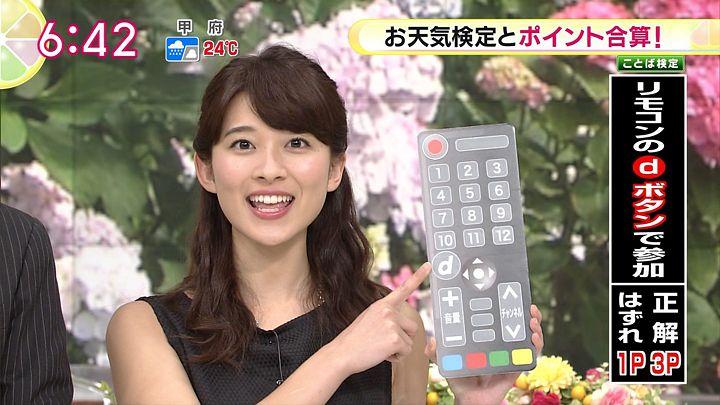 yamamoto20150709_19.jpg