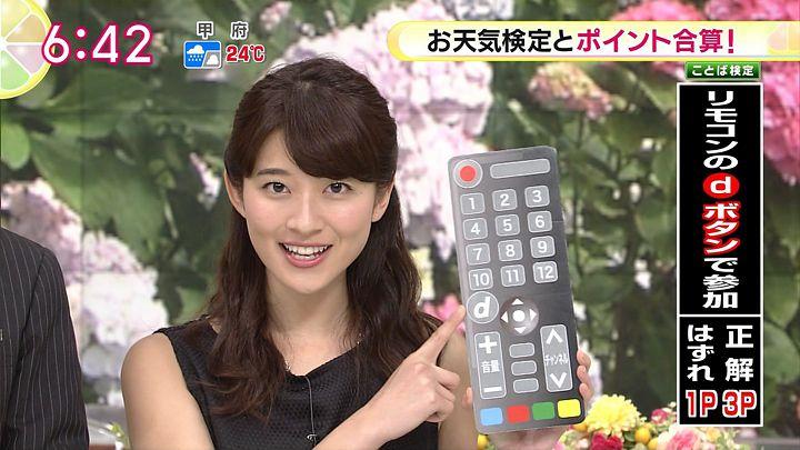 yamamoto20150709_20.jpg