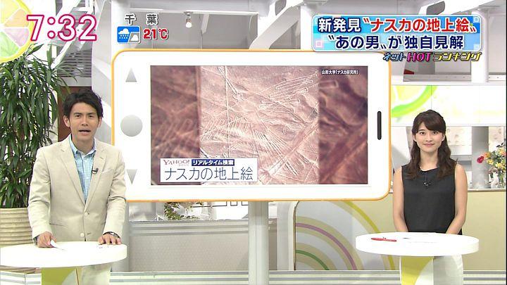 yamamoto20150709_22.jpg