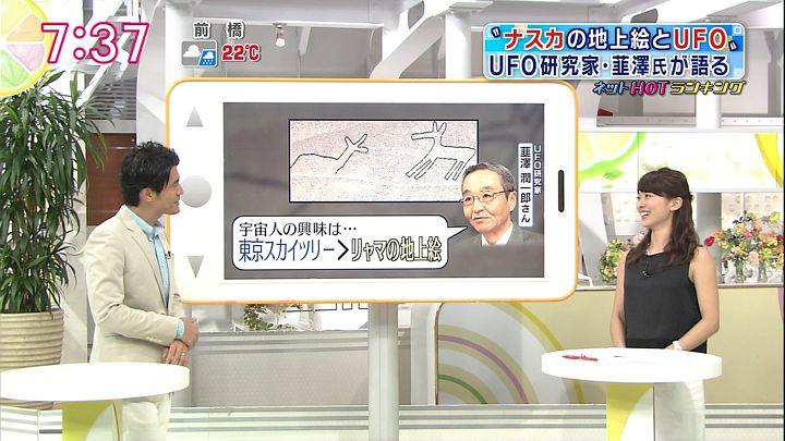 yamamoto20150709_23.jpg