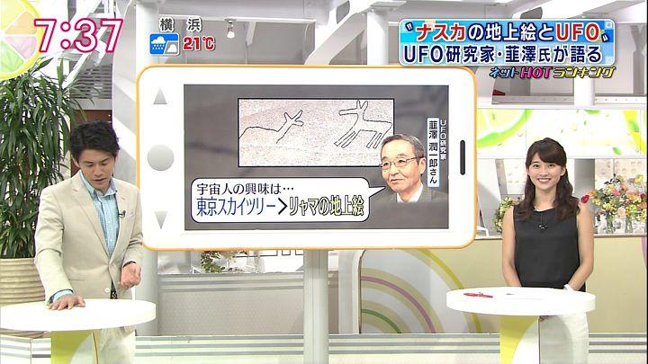 yamamoto20150709_24.jpg
