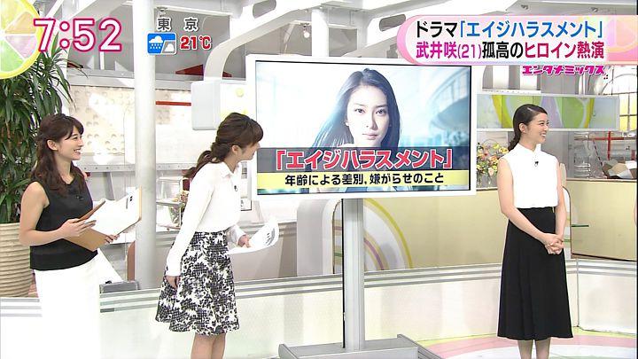 yamamoto20150709_25.jpg