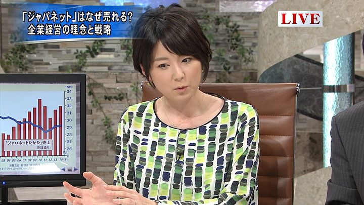 akimoto20150304_08.jpg