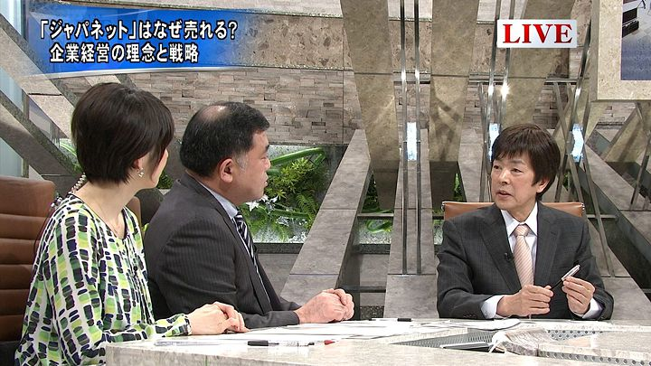 akimoto20150304_12.jpg