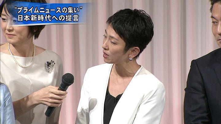 akimoto20150307_04.jpg