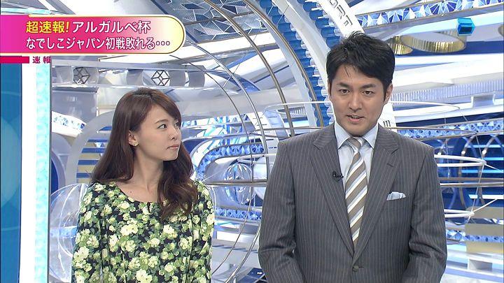miyazawa20150304_02.jpg