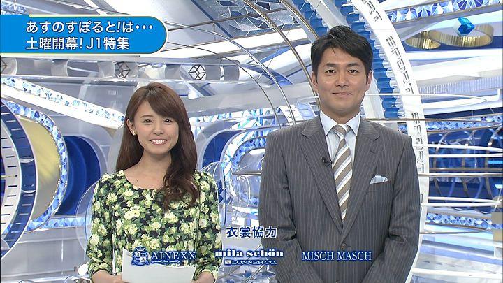 miyazawa20150304_10.jpg