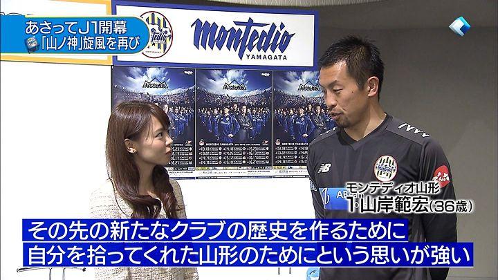 miyazawa20150305_08.jpg