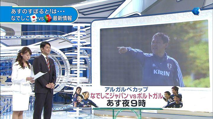 miyazawa20150305_19.jpg