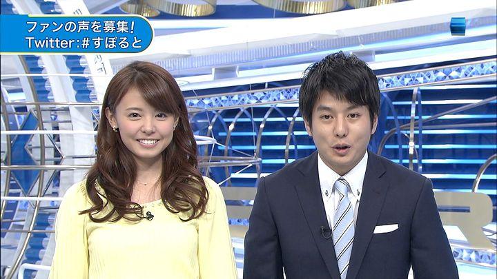 miyazawa20150307_02.jpg