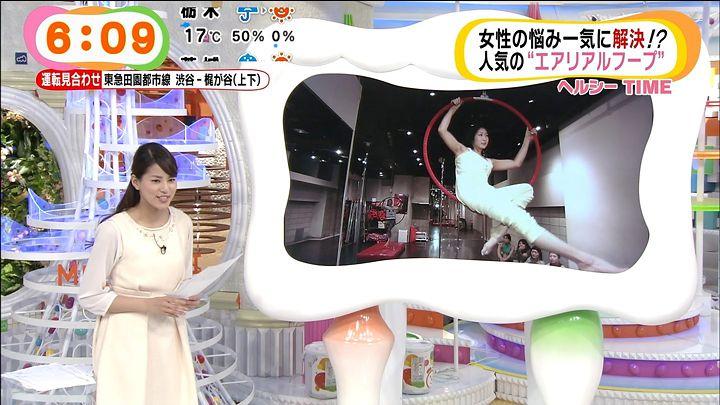 nagashima20150304_03.jpg
