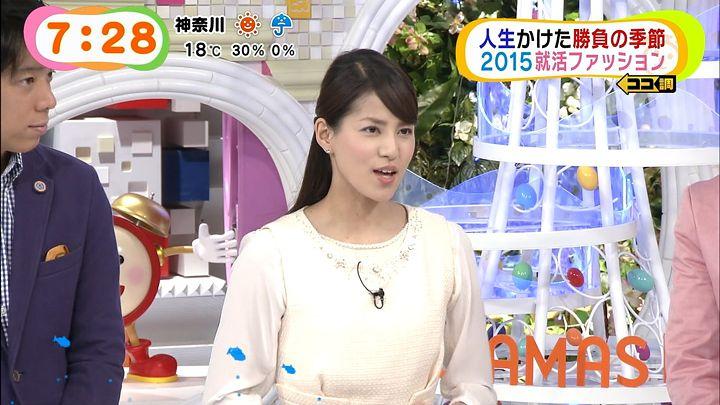 nagashima20150304_06.jpg