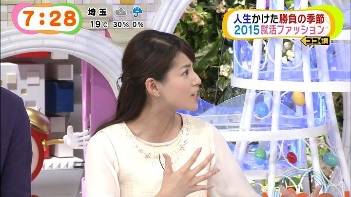 nagashima20150304_07.jpg