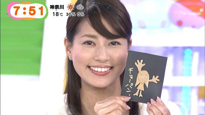 nagashima20150304_08.jpg