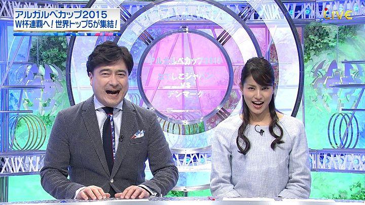 nagashima20150304_11.jpg