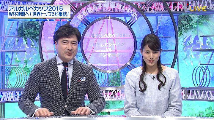 nagashima20150304_12.jpg