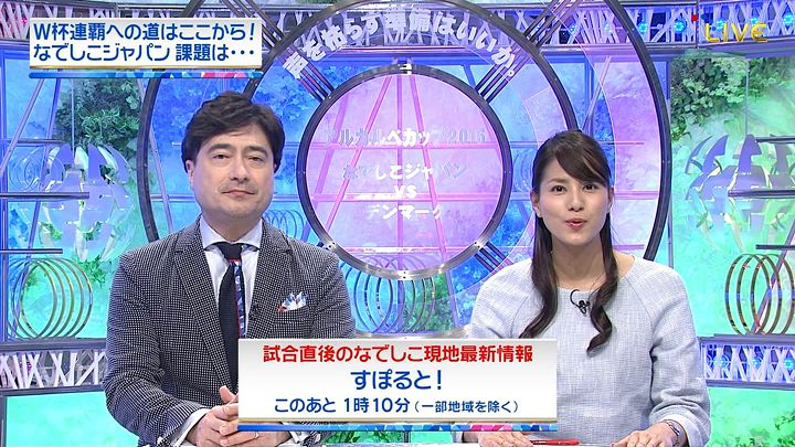 nagashima20150304_15.jpg