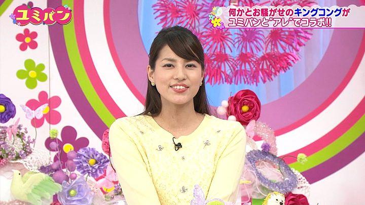 nagashima20150305_19.jpg