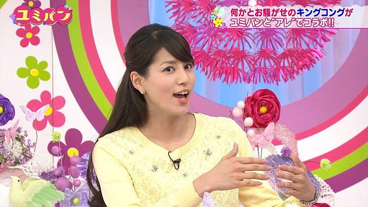 nagashima20150305_21.jpg