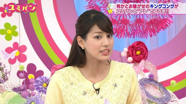 nagashima20150305_22.jpg