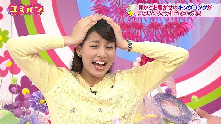 nagashima20150305_23.jpg
