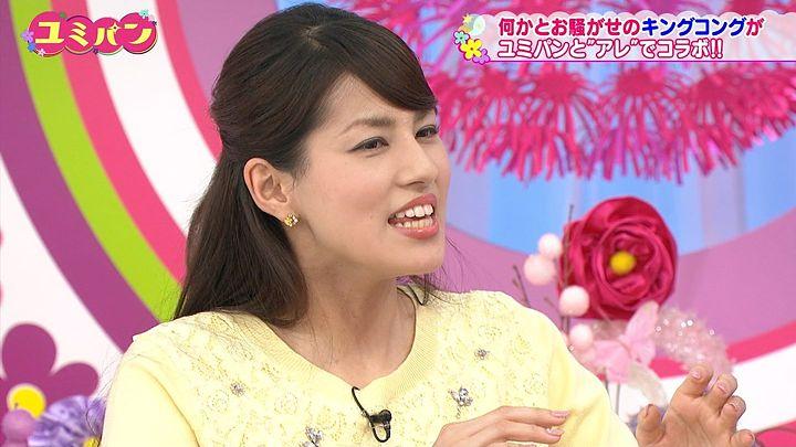 nagashima20150305_24.jpg