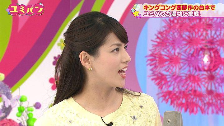 nagashima20150305_32.jpg