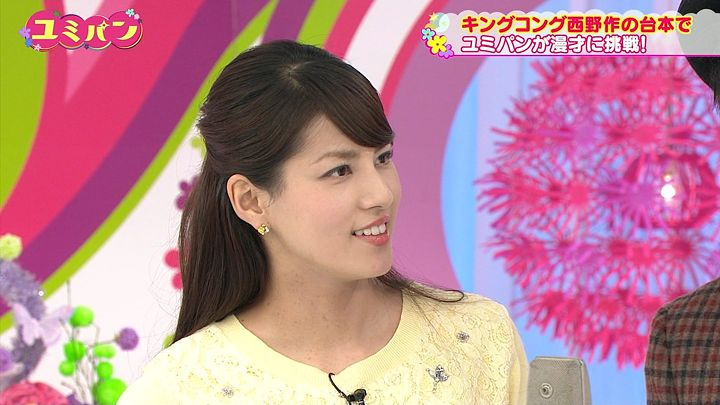 nagashima20150305_33.jpg