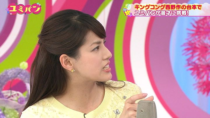 nagashima20150305_34.jpg