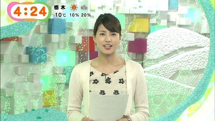 nagashima20150306_02.jpg