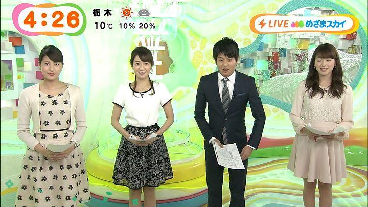 nagashima20150306_04.jpg
