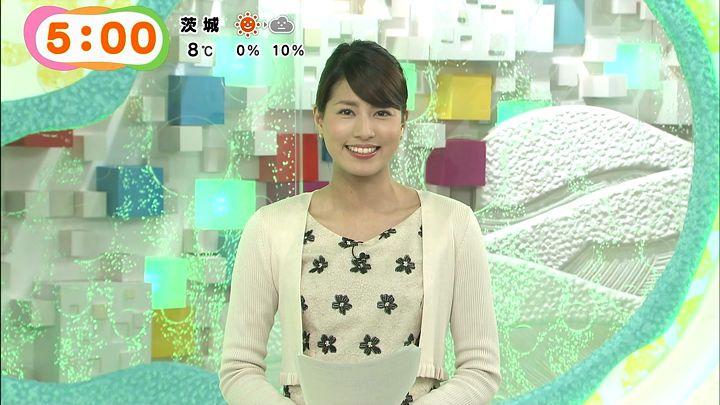 nagashima20150306_09.jpg