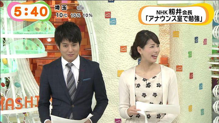nagashima20150306_13.jpg