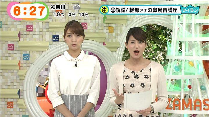 nagashima20150306_17.jpg