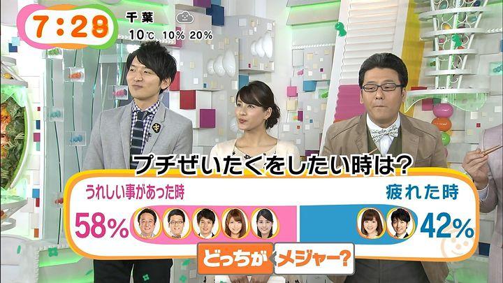 nagashima20150306_22.jpg