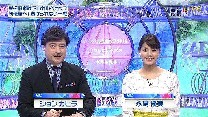 nagashima20150306_24.jpg