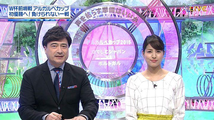 nagashima20150306_25.jpg