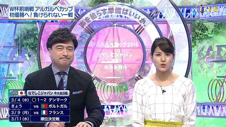 nagashima20150306_26.jpg