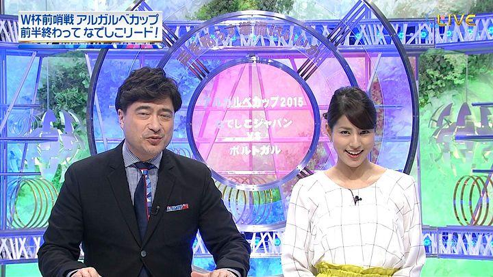 nagashima20150306_29.jpg