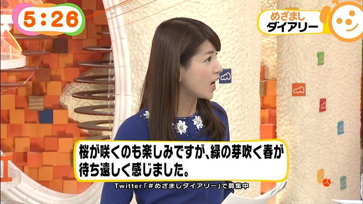 nagashima20150309_02.jpg