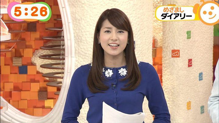 nagashima20150309_03.jpg