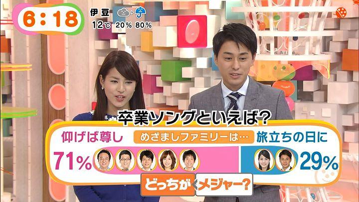 nagashima20150309_08.jpg