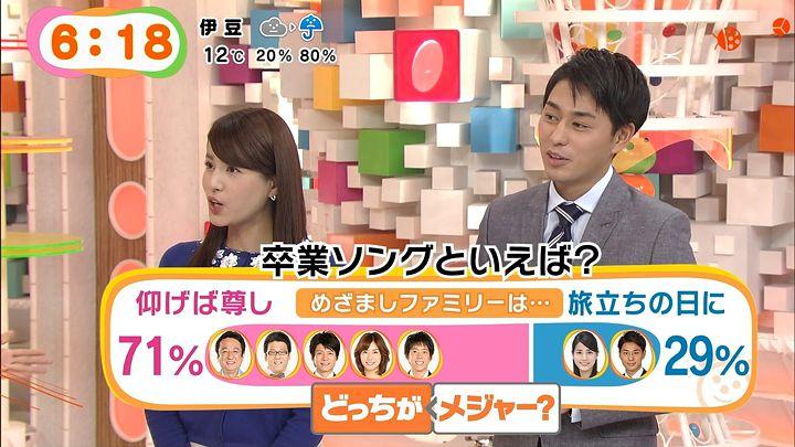 nagashima20150309_09.jpg