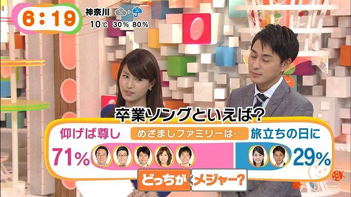 nagashima20150309_10.jpg