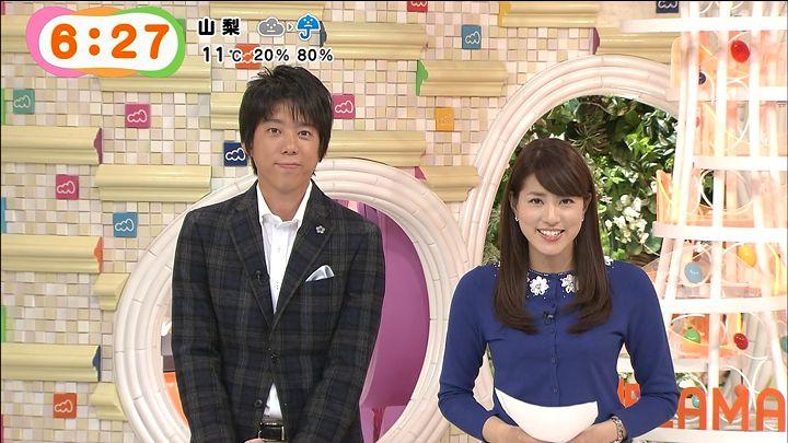 nagashima20150309_11.jpg