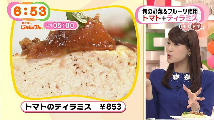 nagashima20150309_13.jpg