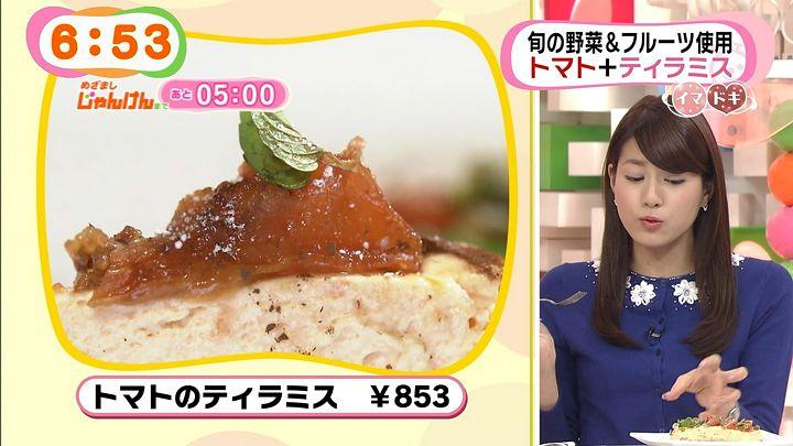 nagashima20150309_14.jpg