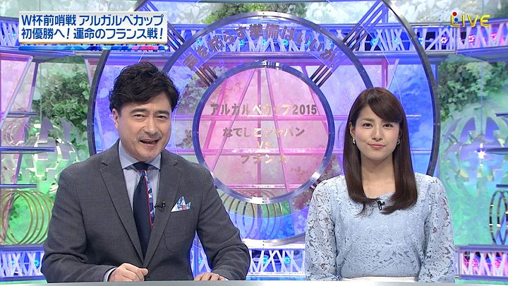 nagashima20150309_18.jpg