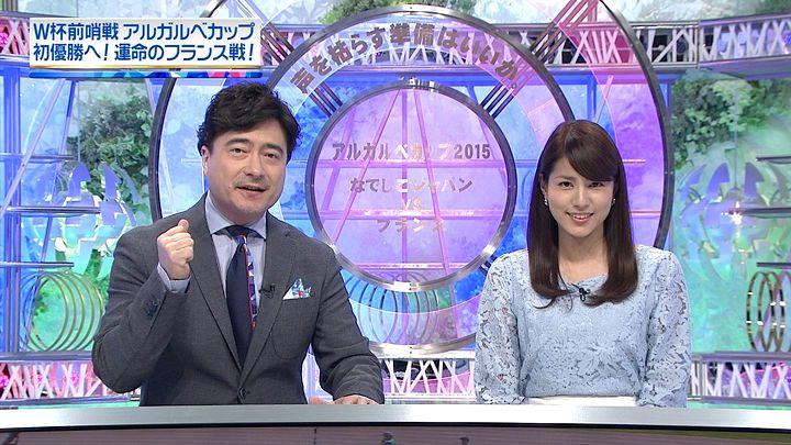nagashima20150309_21.jpg