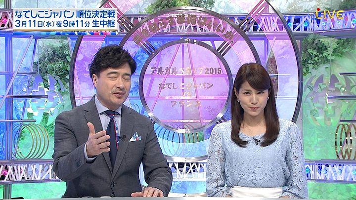 nagashima20150309_24.jpg